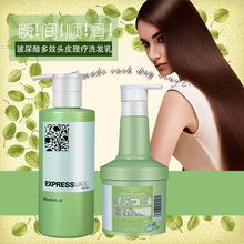 彪马洗发水玻尿酸高能修复洗发水多效修复调理精华护发素洗护套装
