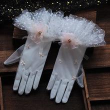 森系新娘手套结婚婚纱礼服手套韩式蕾丝花边透明薄纱短款夏秋手套