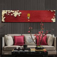 新中式客廳沙發背景臥室床頭創意古典意境藝術裝飾畫餐廳壁畫掛畫