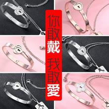 钛钢情侣手链同心锁韩版新款定制简约时尚手镯不锈钢心形定制饰品