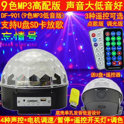 [跨境]九色mp3水晶魔球灯(低音版) KTV声控旋转LED自走水晶魔球灯
