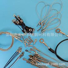 深圳生产端子钢丝绳 电器连接绳 高速球固定绳 钢丝绳端子配件