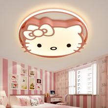 實瑞 新款兒童房KITTY貓房間燈吸頂燈led可愛卡通燈飾女孩公主房