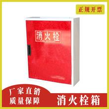 【供应】消防器材 厂家直销整套消火栓箱 多种规格尺寸可定制