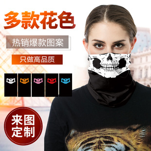Factory direct supply of American seamless sports equipment bandana scarf, versatile and versatile magic headscarf customization