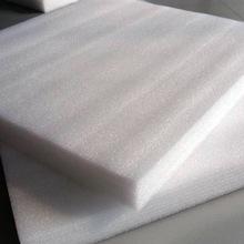 专业销售 彩色EPE珍珠棉卷材 新型复合材料EPE珍珠棉卷材