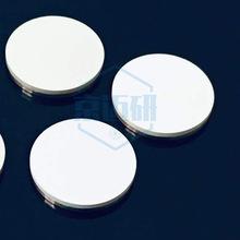 科研定制  (YAG)Y3Al5O12靶材 钇铝石榴石靶材 颗粒 磁控溅射靶材