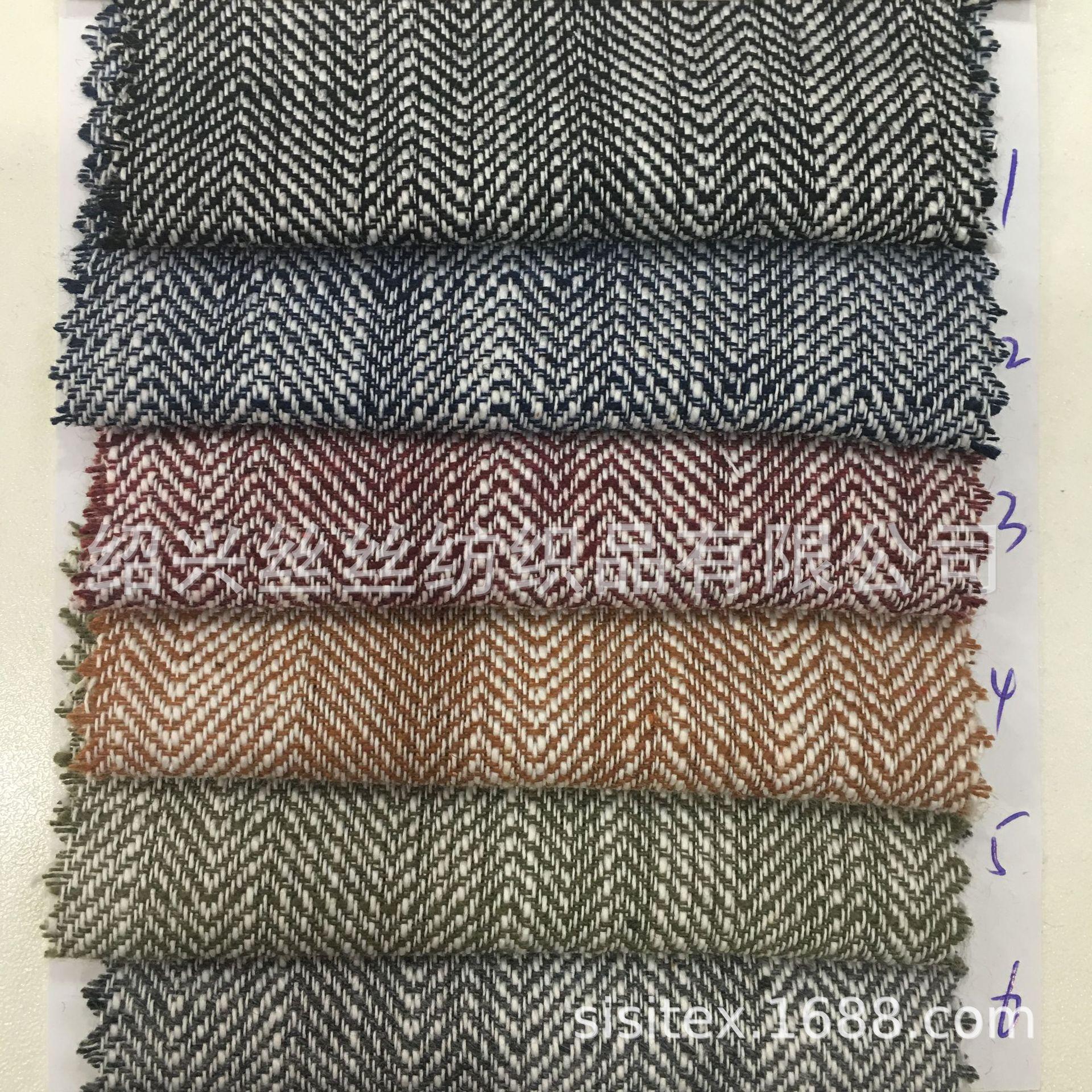 【丝丝纺织】棉麻色织布 人字纹 双色 服装鞋包面料 2031732