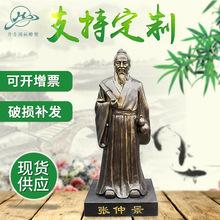中醫名人華佗李時珍扁鵲玻璃鋼雕像樹脂仿銅十大名醫古代人物雕塑