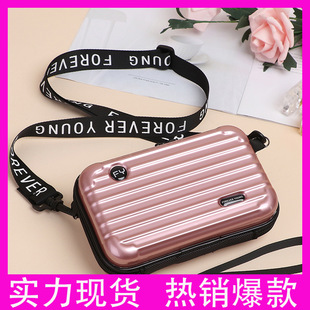 Cross-border women's bags, trendy women's bags, 2021 new messenger bag, net red, one-shoulder suitcase, cosmetic bag, female