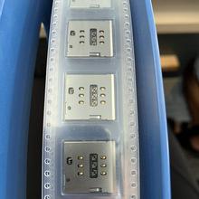 供應 富士康原裝蘋果sim卡座 ipadmini4專用手機卡槽 現貨