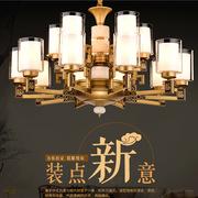 新中式福字吊灯创意舒适家居灯饰酒店别墅led装饰灯具外贸原单