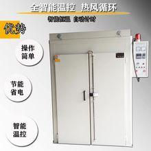 液晶成型推車精密烤箱 非標定制電鍍產品專用工業烘爐電加熱設備