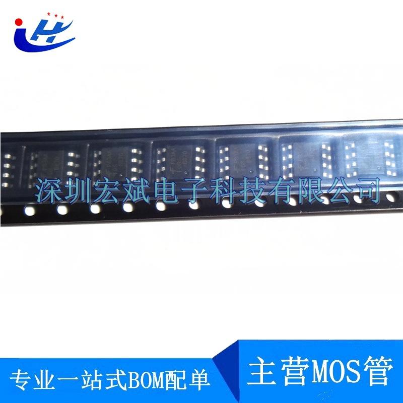 SI4404DY-T1-GE3 MOSFET贴片场效应管 SOP-8 MOS管