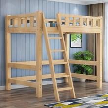上新?#30340;?#39640;架床上床下桌下空省空间多功能高低床上层上下铺单层床