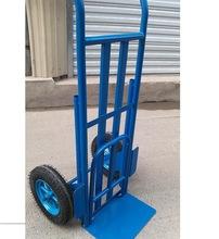 批發兩輪雙臂手推車 配14寸充氣輪 拉貨搬運重型工具車平板車