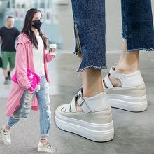 罗马包头厚底凉鞋女夏季2019新款百搭韩版?#31579;?#22369;跟真皮内增高女鞋