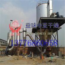 代森锰锌压力喷雾干燥机/冷却造粒塔/液体喷粉干燥设备