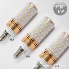 无频闪LED光源 恒流光头强E27大镙口玉米灯家装吊灯E14小镙口灯泡
