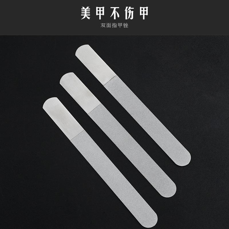 現貨不銹鋼雙面金剛砂指甲銼美甲工具指甲打磨條 美甲搓條