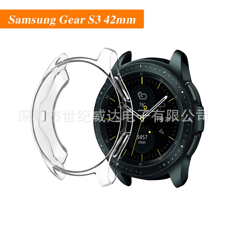 适用三星galaxy watch手表硅胶透明 46MM/42MM TPU白色透明保护套