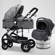 嬰兒推車二合一多功能高景觀可坐躺雙向避震折疊新生兒寶寶手推車