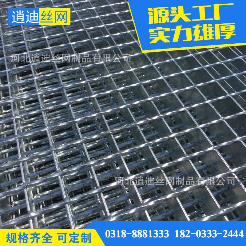 逍迪 热镀锌铝合金不锈钢排水楼梯厂家 沟盖踏步格栅钢格栅钢格板