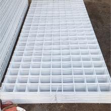 饰品店挂件网 专用白色网格 展台货架万用网 家居装饰多层网片