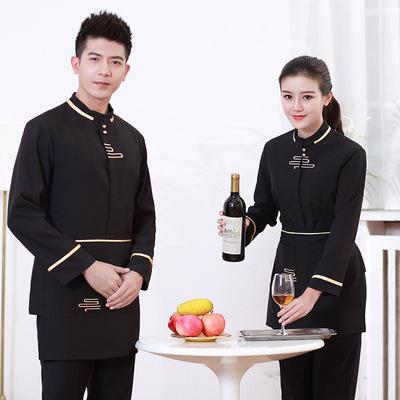 酒店工作服秋冬装女加厚茶楼饭店餐厅火锅店服务员领班工作服长袖