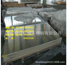 厂家直销优质 430/0.9克虏伯不锈钢BA板 430不锈钢平板 规格齐全