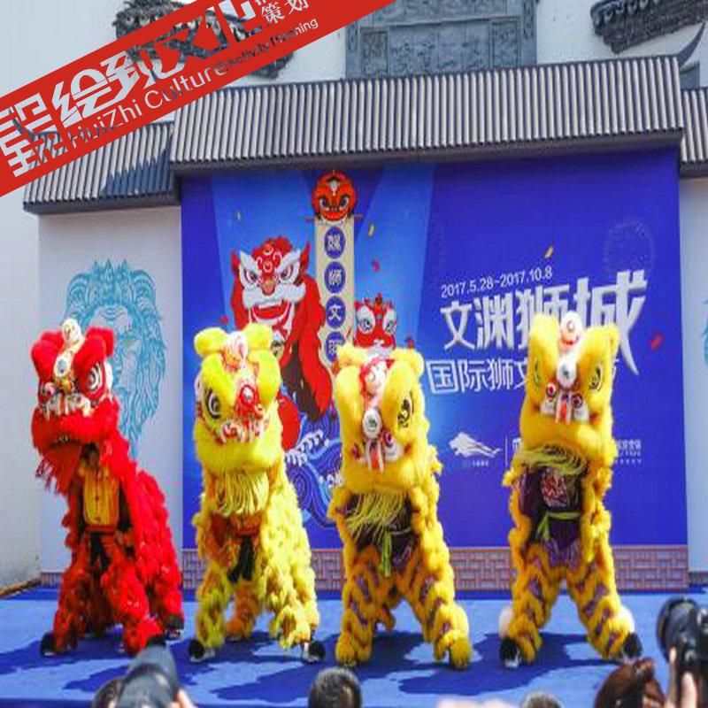 上海舞狮表演-舞狮采青点睛表演-上海舞龙舞狮表演-