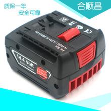 全新可替代Bos14.4VB手电钻螺丝刀矿灯手电筒18650电动工具锂电池