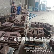 邯郸3-15全自动液压挡墙砌块砖机 混凝土连锁模块水泥砖机械设备
