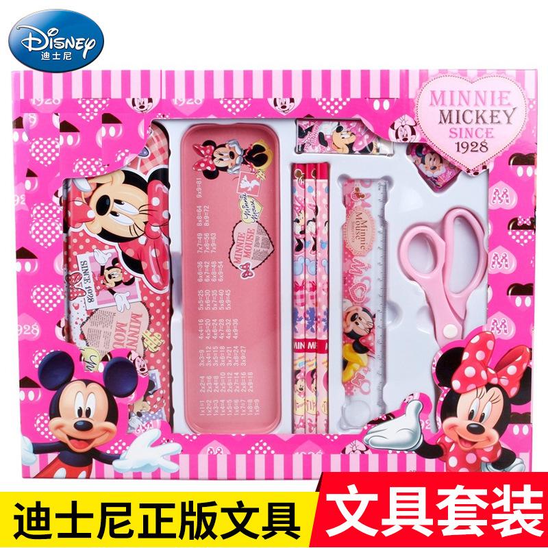 迪士尼Disney文具礼盒套装批发代发儿童节礼品小学生学习文具用品