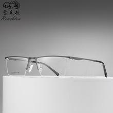 防藍光無度數鋁鎂平光鏡框架眼鏡網紅韓版金屬半框電腦眼鏡潮9006