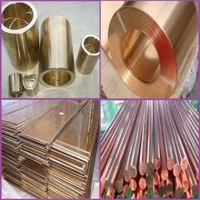 ASTM B62- c83600錫青銅 b62錫青銅棒 錫青銅管 廠家直銷!