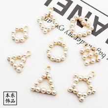 鑲珍珠三角形圓形五角星桃心耳環掛件 合金配件 DIY手工發飾配件