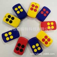 四键遥控器外壳 供新款F76彩色四建遥控器 ,电动?#30340;?#25176;车外壳