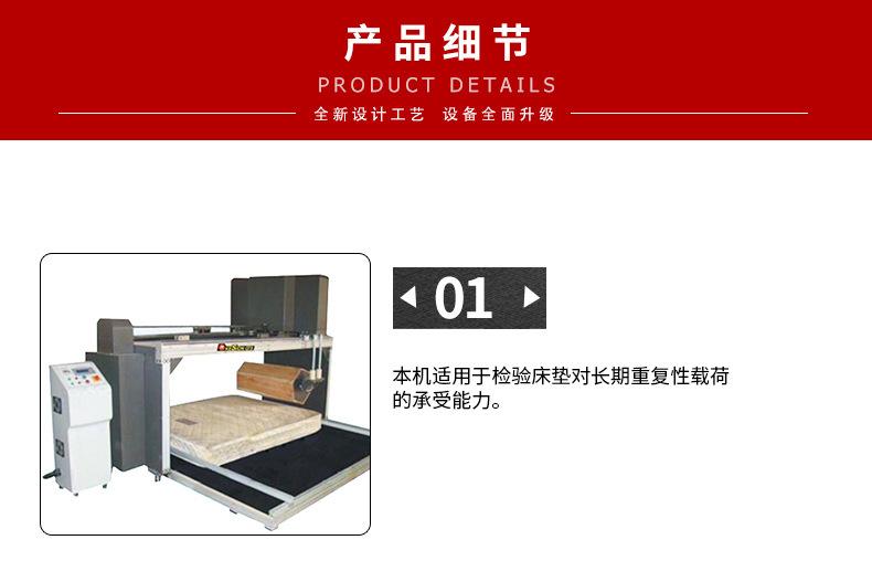 疲劳寿命耐久床垫滚压测试仪