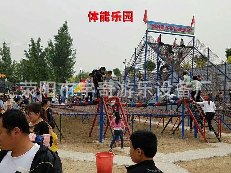 体能乐园1