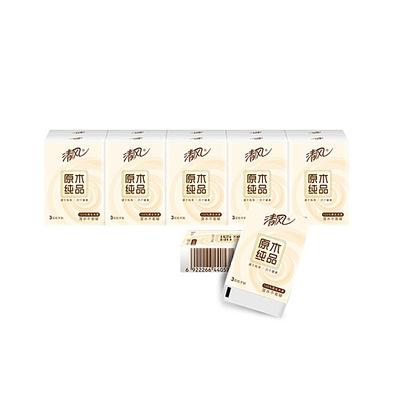 清风手帕纸原木纯品无香3层8张10包/条便携式纸巾面巾纸代发批发