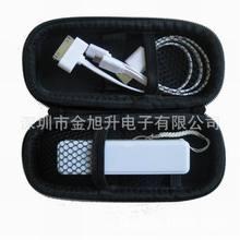 手机配件礼品套装充电宝三合1数据线套包 2000MA足量 5V 支持混批