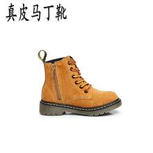 2017秋季新款真皮加绒女童鞋男童靴子短靴雪地靴小黄靴儿童马丁靴