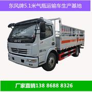 东风4吨煤气罐运输车  JDF5040TQPE5液化钢瓶车 花栏式危货车