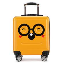 天外行品牌拉杆箱20寸儿童拉杆箱万向轮旅行登机箱卡通行李箱定制