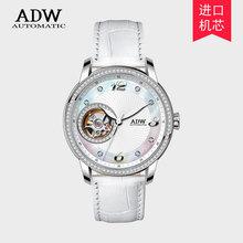 ADW時尚休閑女士手表皮帶鏤空全自動機械夜光創意潮腕表抖音爆款