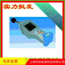 德国美翠MI6401室内环境质量综合检测仪 MI6401EU