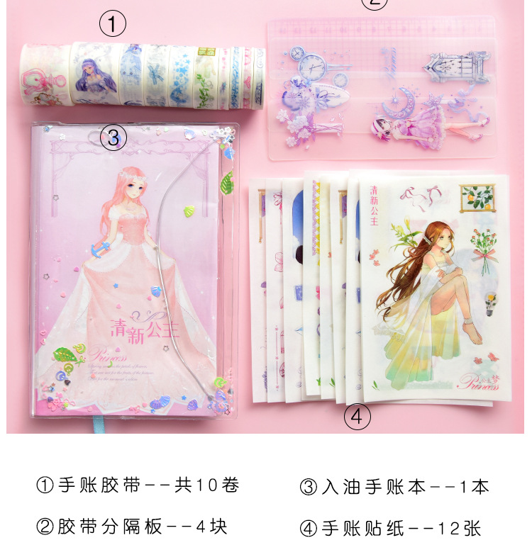 Cartoon fantasy princess hand book set student with simple cute girl heart fresh stationery gift box NHHE202208