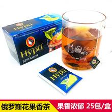 俄罗斯水果茶原装进口多味无蔗糖便携花香水果红绿茶叶包25包/盒