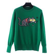 歐洲站套頭針織衫女2019早春新款百搭顯瘦趣味卡通圖案鱷魚毛衣女